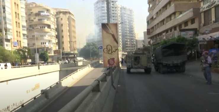 Scontri Beirut